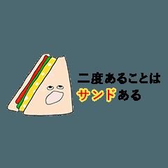 ハッピー フード シリーズ
