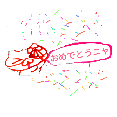 可愛いねねちゃんのスタンプ 夏編♡