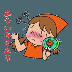 かずずきん  猛暑編