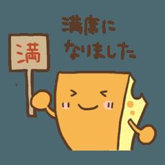 こくちーずスタンプ【イベント盛り上げ編】
