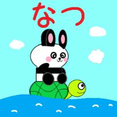 ミニうさパンダ1 夏編