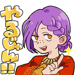 [LINEスタンプ] 異次元のキャラバン ミニ!1st