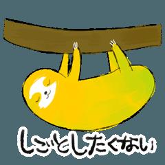 [LINEスタンプ] MangoSloth (日本語)