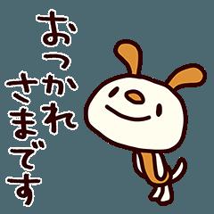 シャカリキいぬ (基本セット)
