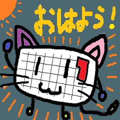 キーボード猫の気持ちスタンプ