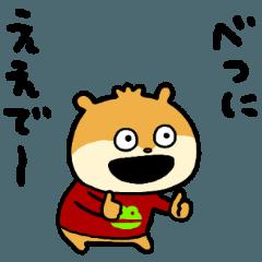 関西出身のこねずみ