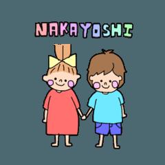 [LINEスタンプ] pikahuwa couple! (1)