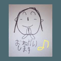5歳の子が書きました!