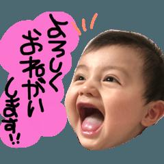 とーいちゃんすたんぷ 2