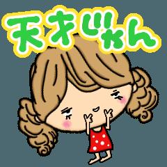 感情豊かな女の子モリーちゃんVol.2