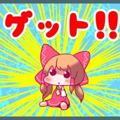 ゲームで楽しもう!東方Project