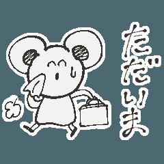 シンプル!モノクロマウス
