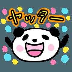 ゆるパンダ①