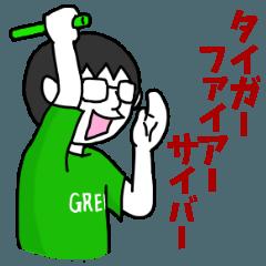 アイドルのヲタクMIXで応援しよう(改訂版)