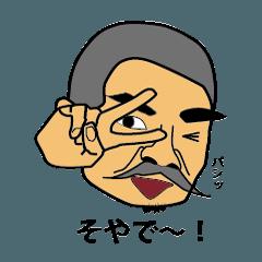 みーちゅの日常 Vol.2