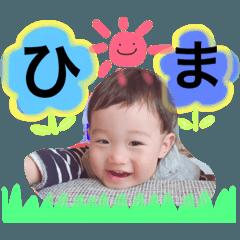 ひなたんぷ1