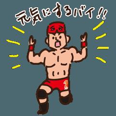 九州ば元気にするバイ!九州プロレス