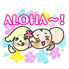 [LINEスタンプ] おさるさん と れと丸 5 -Hawaii編ー日本語