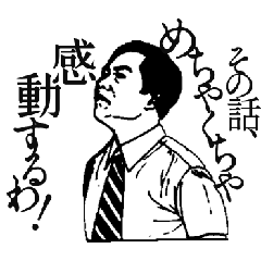 オヤヂラヂヲ02