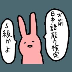 [LINEスタンプ] うさぎさんのスタンプ2