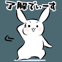 しゃくれウサギ@日常系
