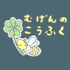 白いハチさん