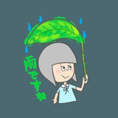 前髪ちゃん (日常会話) 1