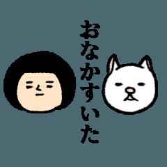 おかっぱブルマちゃんのゆるい敬語 6