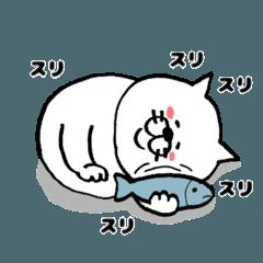 ねこスタンプ【ゆるめ】