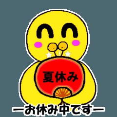インコのキーちゃん 7