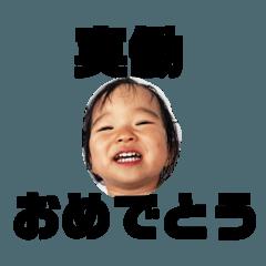 生保営業職向けスタンプ【挙績編S】