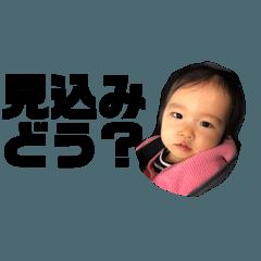 生保営業職向けスタンプ【指導者編】