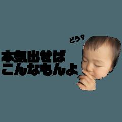 生保営業職向けスタンプ【ベテラン編】