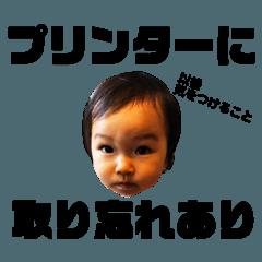 生保営業職向けスタンプ【オフィス編】