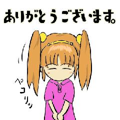 介護士ふく子さんの日常業務