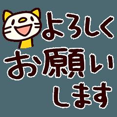 シャカリキ仲間6(デカ文字編)