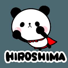 ほっこり 広島弁パンダ