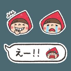 【絵文字もどき】 Witch hood(emotion)