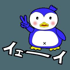 [LINEスタンプ] ペンちゃん スタンプ 01
