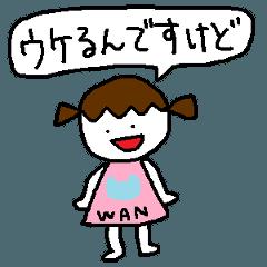 女の子の煽りスタンプ