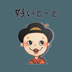 博多弁オリジナル手書きスタンプ