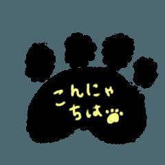 肉球スタンプ第二弾(クレヨン風)