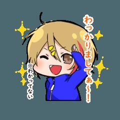 よるあすべあかスタンプ〜日常編〜