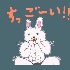 [LINEスタンプ] きゃわわな うさちゃん