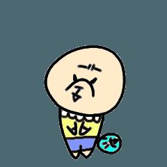 [LINEスタンプ] おとくんこんにちわ~