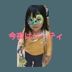 [LINEスタンプ] モンスターうみちゃん