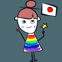 [LINEスタンプ] 日本語を話す女の子
