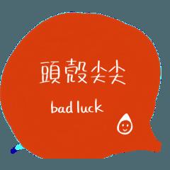 [LINEスタンプ] 手書きの単語 2