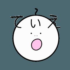 [LINEスタンプ] ぽもち#1