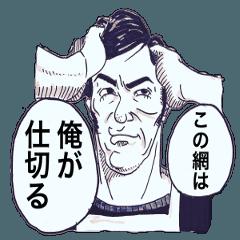 [LINEスタンプ] amiyaki